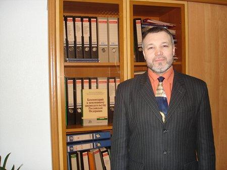Ойкин Вячеслав Григорьевич